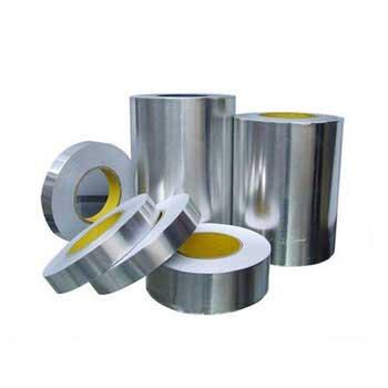 铝箔胶带制作