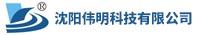 沈阳伟明科技有限公司 Logo